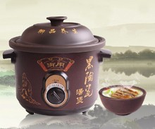 Brown Round Ceramics Slow Cooker Electric stew pot cooking pot