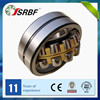 /product-detail/srbf-china-made-22300series-spherical-roller-bearing-22314-60082159383.html