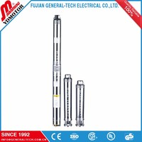 Nema 5 Inch 7hp Centrifugal 5hp 10 Hp Submersible Pump 2. Price