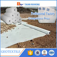 HOT SALE nonwoven geotextile rolls, non woven geotextile fabric