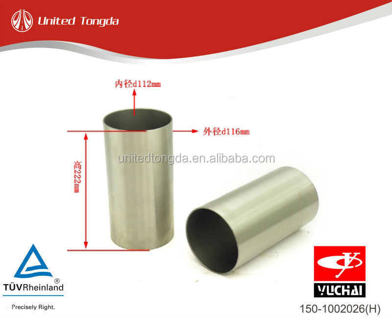 YuChai Engine YC6G cylinder liner 150-1002026 for DFM
