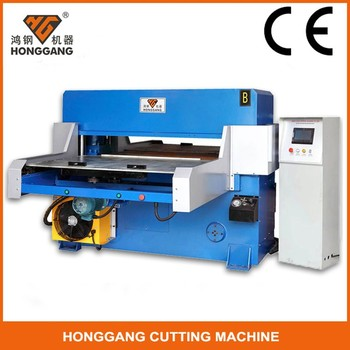 HG-B100T automatic flat hydraulic press machine