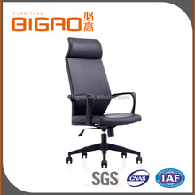2017 New Stylish High Back Ergonomic Office Chair With Adjustable Fuction