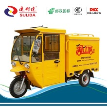 Cheap 800W Three Wheel Electro Tricycle fully enclosed express delivery vehicle for Sale