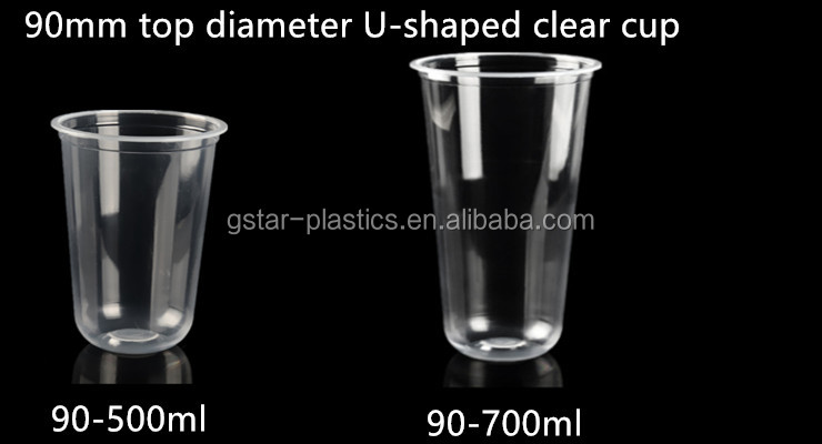 500ml 700ml 16oz 22oz U-shaped Injection Molding Plastic Boba Bubble Tea PP Cups Disposable with Transparent Colored Lids