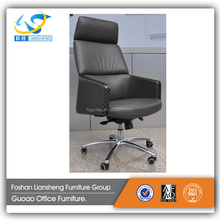 High Back Recling Swivel Executive Office Chair With Wheels CA263