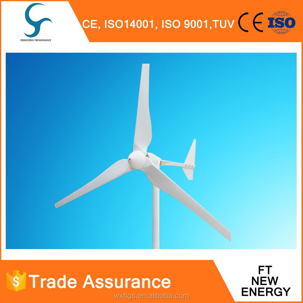 China wind turbine manufactures 1kw wind generation,aerogenerator for home