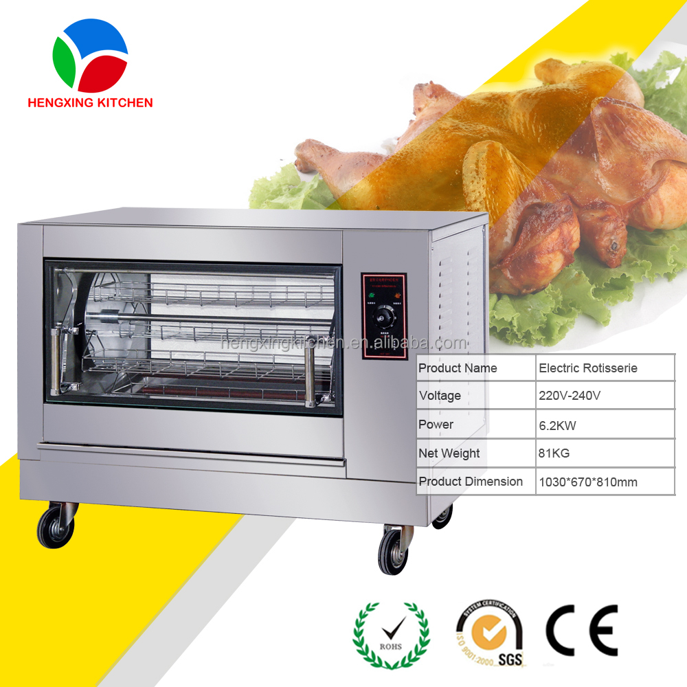 Commercial Meat Rotisserie Oven/Charcoal Chicken Rotisserie