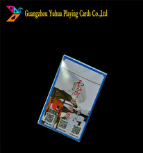 Poker cards in target cards holder playing cards large print YH0711-02