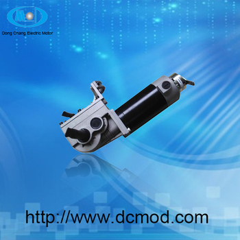 dc gearbox motor for electric wheelchair/ motor gearbox ratio 32:1
