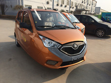 DOT nad EPA approved China Fulu brand 600cc 3 wheel motorcycel car use for passenger with top quality