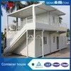 Mobile worker camp,Moved school, Office Use and Sandwich Panel Material Container house