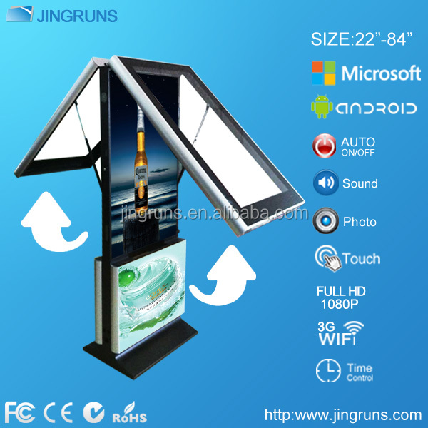 "42"" full hd open frame advertising player lcd"