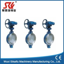Superior quality butterfly valve dn250 dn 350