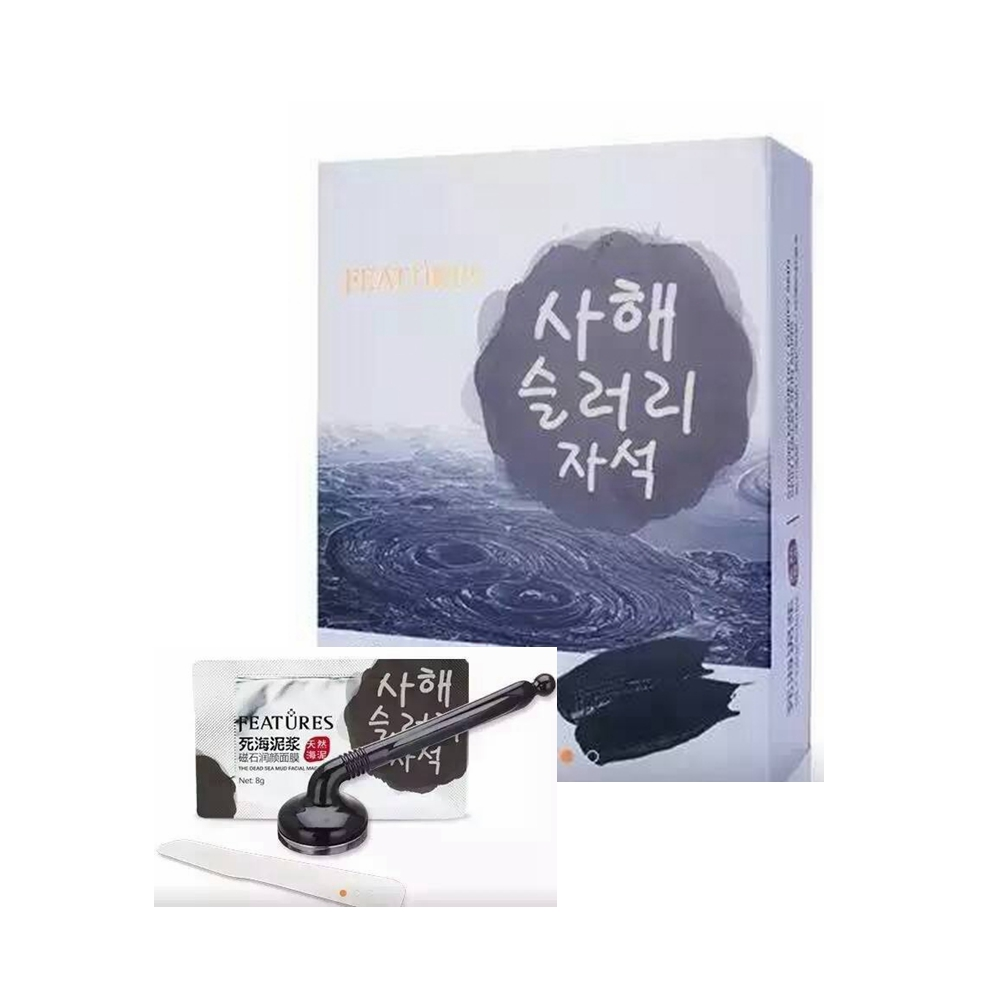 Magnet Cream Mask - Whitening and Brightening 8pcs/set