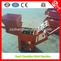 QM2-40 Manual Clay Brick Machine for Sale brick making machine
