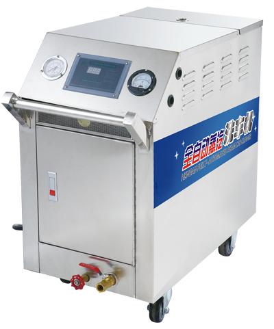 WLD1060 (CE) À Vapeur Machine De Lavage De Voiture pour Voiture Intérieur Moteur Extérieur De Nettoyage Stérilisation