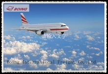 cheapest air freight forwarder to LUANDA/ ANGOLA air cargo rate door to door DHL/UPS/FEDEX/TNT from China - Cassie