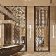 Arabic Indian style room divider screen partition wall