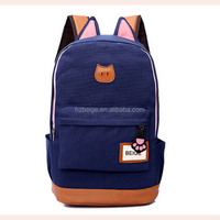 Online Shopping Wholesale Backpacks China Canvas
