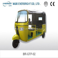 2015 new bajaj three wheel motorcycle rickshaw tricycle