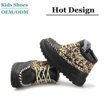 Teenager boys hunter boots horse hair tactical boots for cool children