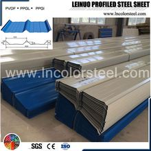 zinc color coated corrugated roof sheet sheet metal roofing