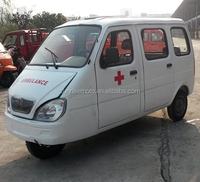 250cc three wheel car , 3 wheeler, ambulance tricycle