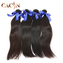Best selling free sample 16 18 20 20 34 inch straight adorable virgin remy brazilian 100 percent human hair weave fast shipping