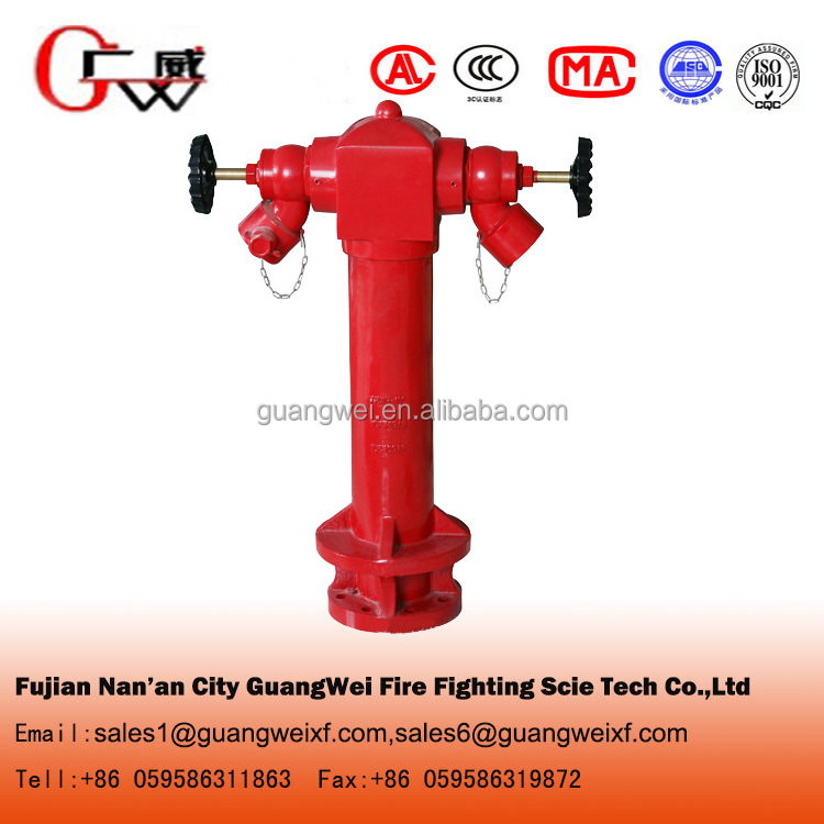 BS standard fire pillar hydrant valve prices