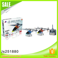 wholesale explorer helicopter hot new products for 2016
