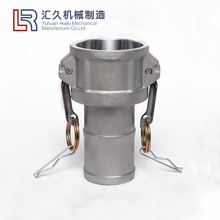 "Aluminum Type C Cam and Groove Fitting Female Coupler x 2"" Hose Shank pipe end coupling"