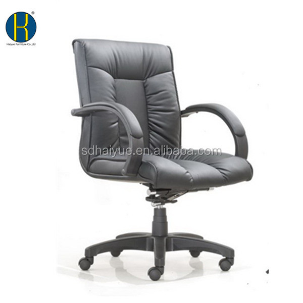 New Ergonomic Mid Back PU Leather Executive Computer Desk Task Office Chair