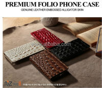 NIZWELL Alli Flip Phone Case for Galaxy Note 3 N900 Synthetic Leather Embossing Alligator Skin Handmade