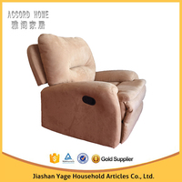 New arrival professional manufacturer plastic recliner chairs inflatable sofa chair