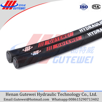 Hydraulic Hose Manufacturers Brand Names Hydraulic Hose Rubber Brake Hose SAE 100R1AT 5/16