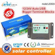 the price price solar charge controller, high quality solar charger controler supplying