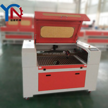 clothes making keyland laser engraving and cutting machine