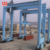 RTG Outdoor Electric Generator Container Gantry Crane Tyres