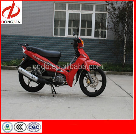 Cub Motorcycle Manufacturer In Chongqing
