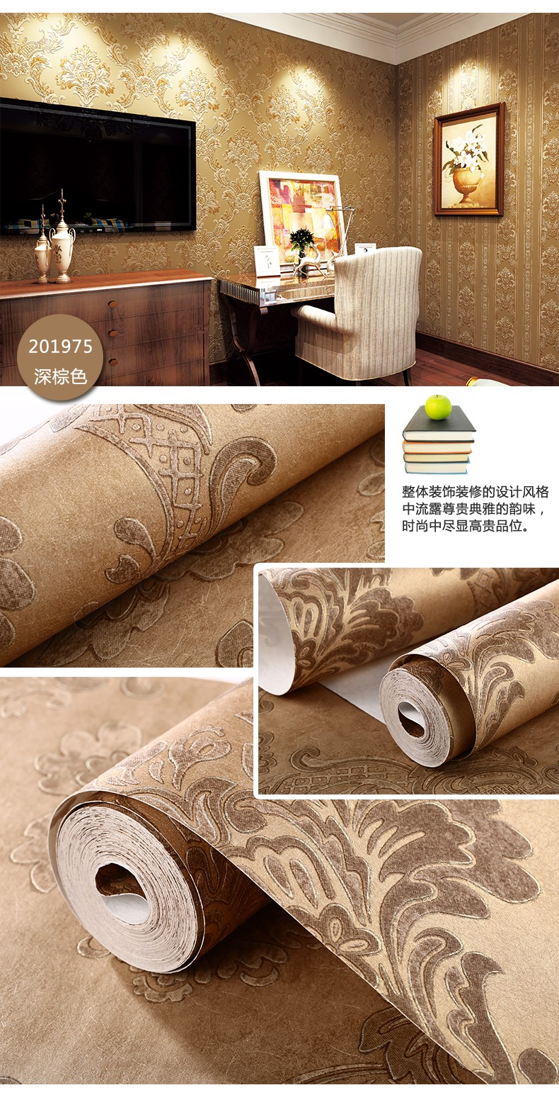 Direct sale wall paper 3d wall paper decoration/2016 classic home wallpaper