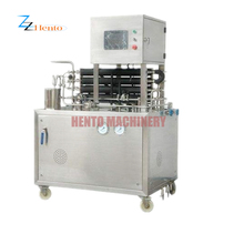 Cheapest Milk Pasteurizer Machine Price For Lab