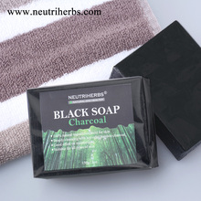 Trending Hot Products Natural Herbal Bamboo Charcoal Brand Names Of Soap Wholesale For Women Skin Care