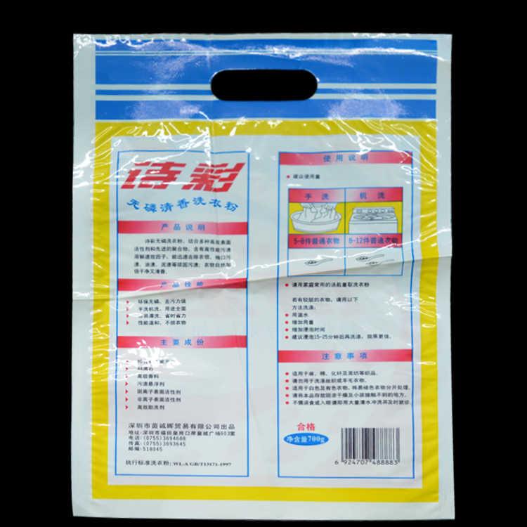 hot selling plastic package is aluminum foil bag recyclable
