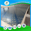 Best Selling 12mm Film Faced Plywood