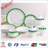 /product-detail/importing-excellent-houseware-from-china-47pcs-fine-royal-porcelain-dinnerware-set-1518164377.html