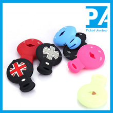 Factory wholesale Colorful Silicone Car Remote Key Cover Case For BMW Silicone Car Key Cover For BMW MINI COOPER R60 R56