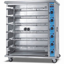 Commercial Electric Chicken Rotisserie Roaster Stainless Steel Chicken Rotisserie Machine FMX-WE32E