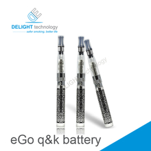 Laser Etched eGo-K Battery 1100mAh
