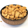 Cashew Nut and Raw Cashew Nut for export